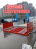 柳州工地門口洗車平臺