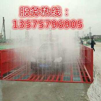 柳州工地沖洗裝置#柳州工地門口洗車平臺