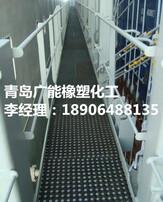 船甲板垫,船用防滑垫,15mm甲板垫图片