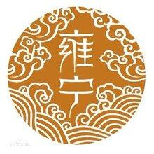 上海正规的古玩古董艺术品交易中心