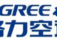 郑州北环格力空调上门维修电话/格力空调售后