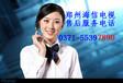 郑州海信电视售后维修电话,专业售后诚信放心快速响应