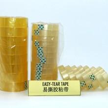 优质文具胶带厂家定做文具胶带价格多少?11mm;12mm;17mm,18mm,24mm,图片
