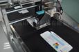 高印IPC工业喷墨印刷系统