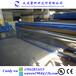 土工格栅设备/单拉280kN3米塑料土工格栅设备