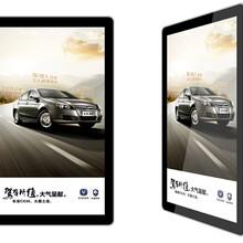 岳陽液晶廣告機圖片