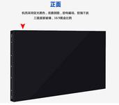 宁夏大屏幕液晶拼接墙;品质值得信赖!图片