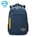 厂家供应直销新款高档双肩包笔记本商务电脑背包年终礼品定制