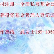 专业代办北京医疗器械公司经营许可证
