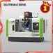 高精加工中心VMC1060,海特数控模具加工中心