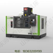 2018加工中心报价,VMC1060加工中心厂家直销,海特机床图片