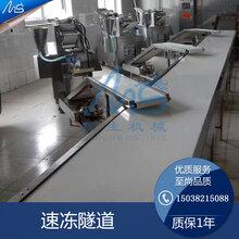 日产3吨速冻水饺生产线小型速冻饺子流水线图片