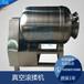 安阳900公斤真空滚揉机生产厂家