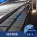 西安速凍隧道_陜西往復式速凍輸送網帶_東北餃子生產線優質供應商