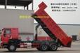 中国重汽出口豪沃自卸车/豪沃搅拌车/报价配置