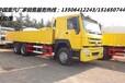 供应出口尼日利亚豪沃9米6载货车价格