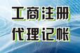 贵州省贵阳市哪里可以找到代办资质