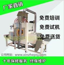 江苏常州金坛抛丸机喷砂机设备生产厂家手动喷砂机品质保证