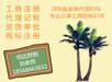 郑州金融公司注册转让基金管理公司纯白户融资公司注册
