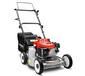 西安维邦WB486HHAL-A草坪割草机手推铝合金打草机园林机械