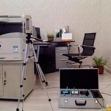 深圳室内空气检测机构SAG中检联室内有害气体检测