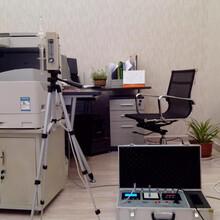 深圳办公场所空气污染物检测办公室空气质量监测