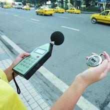 深圳噪声检测工厂生产车间噪音污染检测厂界噪声监测