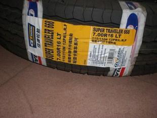 佳通轮胎矿山轮胎叉车轮胎农用轮胎