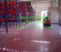 松原市环氧树脂地坪施工松原固化剂地坪施工公司