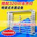 供应厂家专业定制明渠式排架320W?#26412;?#22120;工业污水处理可达到A级标准