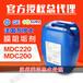 食品飲料行業水系統專用阻垢劑MDC220SUEZ反滲透阻垢劑含涉水批件