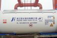 巨化原装正品制冷剂R32厂家出货