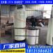 京唐港设备用软化水装置厂家京唐港水处理设备生产厂家