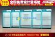 广州长毅货架展柜最新童装店装修效果图设计徐州童装门头橱窗展示柜H