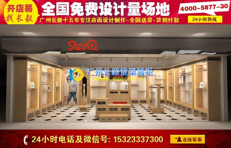 西藏孕母婴童装店装修效果图玩具童车店货架展柜小