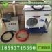 上海D52GW09H太阳能直流空调