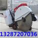 包邮的柴油切割机混凝土切割机手推式马路切割机厂家直销厂家