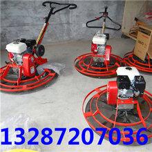 福建地区混凝土水泥提浆机手扶式抹光机价格