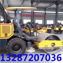 热卖庆安牌3吨半柴油轮胎式压路机北京座驾式压路机