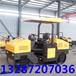 路面机械生产厂家3吨压路机座驾式双钢轮压实机振动式压路机