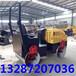 价格优惠低价热卖小型全液压压路机2吨驾驶式压路机
