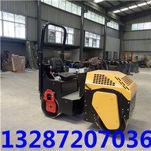 生产1吨全液压压路机庆安牌座驾式双钢轮压路机厂家