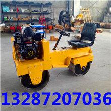 生产小型柴油压路机庆安牌座驾双钢轮压路机厂家