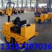 路面机械生产厂家小型压路机双钢轮压路机手扶压路机