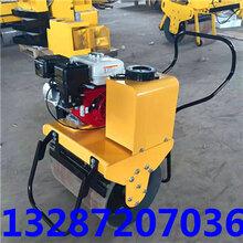 热卖庆安牌手扶式压路机北京单钢轮压路机