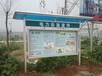 供应铝合金宣传栏厂家定制报栏安装