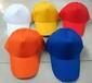 昆明廣告帽子太陽帽棒球帽印字/安寧遮陽帽志愿者帽加工批發