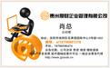 息烽县专业代办道路运输许可证劳务派遣许可证代办欢迎来电咨询我们专业专注