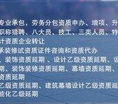 贵州铜仁房屋建筑工程施工总承包企业资质等级标准
