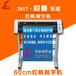 红帆60厘米电脑刻字机刻字机厂家直销硅藻泥刻花机车贴反光膜刻字机